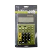 数字が大きく見やすい電卓 GN TD12-GN