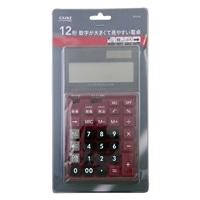 数字が大きく見やすい電卓 PK TD12-PK