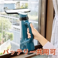 e-cycle 乾湿両用 マルチクリーナー