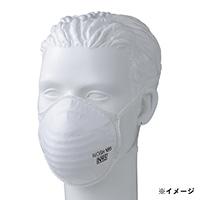 【数量限定】N95 カップ型マスク 3枚入り