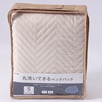 丸洗いできるベッドパッド  シングル 100×200