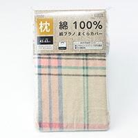 枕カバー 綿フラノ ピンク 43×63cm