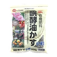 醗酵油かす(小粒)600g