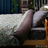 【数量限定】掛け布団カバー グランツ ブラウン セミダブル 170×210