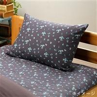 枕カバー グランツ ブラウン 35×50cm