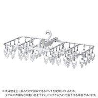 【数量限定】楽カケアルミ大型洗濯ハンガー 48ピンチ