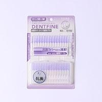 デントファイン 抗菌ラバータイプ 歯間ブラシ 60本入