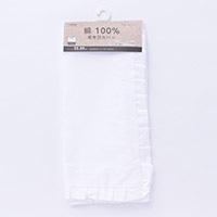 綿100%座布団カバー 55×59
