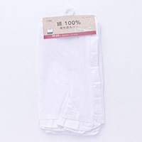 綿100%座布団カバー 59×63