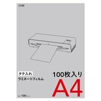 ラミネートフィルム A4サイズ 100枚