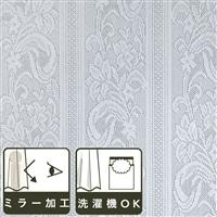 レースカーテン ロコ 100×198 2枚組