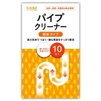 CAINZ パイプクリーナー 粉末タイプ 10包入