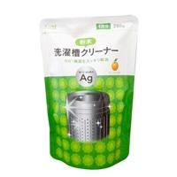 粉末 洗濯槽クリーナー Ag配合 280g