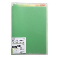 月ごとにまとめやすいゲッカンファイル A4 グリーン