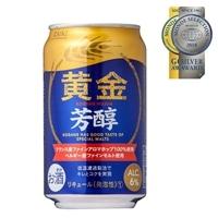 【ケース販売】黄金 芳醇 6% 330ml×24本