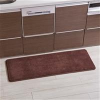 低反発ふんわりキッチンマット 45×180 ブラウン