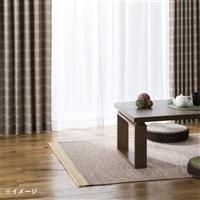 4枚組セットカーテン 葵 ベージュ 100×178