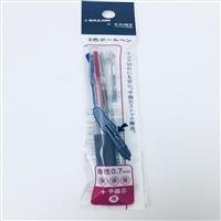 3色ボールペン SR−3BP−1