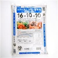 ながく効くBB一発肥料・作物全般16‐10‐10