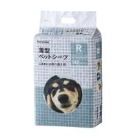 Pet'sOne 薄型ペットシーツ レギュラー 148枚 (1枚あたり 約6.7円)