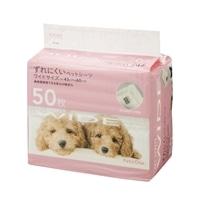 Pet'sOne ずれにくいテープ付ペットシーツ ワイド 50枚 (1枚あたり 約19.9円)