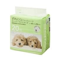 Pet'sOne ずれにくいテープ付ペットシーツ スーパーワイド 20枚 (1枚あたり 約49.9円)