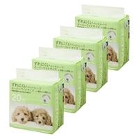 【ケース販売:4個入り】Pet'sOne ずれにくいテープ付ペットシーツ スーパーワイド 20枚(1枚あたり 約49.9円)