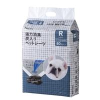 【数量限定】Pet'sOne 強力消臭 炭入りペットシーツ レギュラー 80枚(1枚あたり 約12.5円)