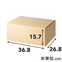 80サイズ 高さ調節できる段ボール S