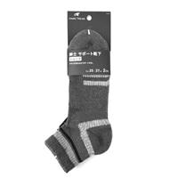 紳士サポート靴下 ショート 2足組 CH−63