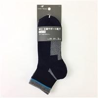 紳士足裏サポート靴下 ショート2足組 CH−6
