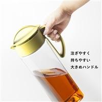 縦にも横にも置ける茶こし付き冷水筒2.1L CATR21YE
