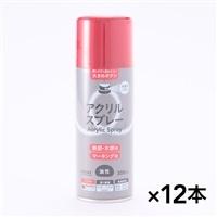 【ケース販売】新アクリルスプレー レッド 300ml(12本入り)[4936695731010×12]