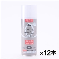 【ケース販売】新アクリルスプレー ホワイト 300ml(12本入り)[4936695731034×12]