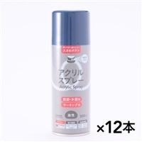【ケース販売】新アクリルスプレー ブルー 300ml(12本入り)[4936695731058×12]