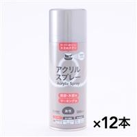 【ケース販売】新アクリルスプレー シルバー 300ml(12本入り)[4936695731089×12]