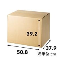 140サイズ 高さ調節できる段ボール M-2