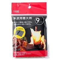 【数量限定】木炭用着火剤1P 110g