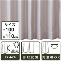 遮光性カーテン エース アイボリー 100×110 2枚組