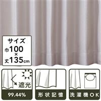 遮光性カーテン エース アイボリー 100×135cm 2枚組