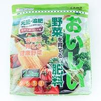 おいしい野菜を育てる肥料 2.2kg