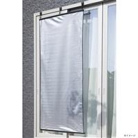 【2021春夏】日よけ ぎらぎらしない遮熱遮像スクリーン 90×180cm