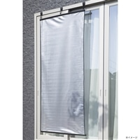 【2021春夏】日よけ ぎらぎらしない遮熱遮像スクリーン 180×180cm
