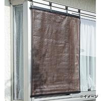 日よけ 陽射しを遮る遮熱スクリーン 180×180 ブラウン