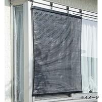 【数量限定】日よけ 陽射しを遮る遮熱スクリーン 90×180 グレー