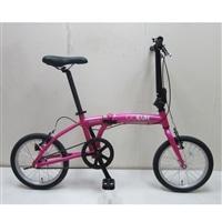 【自転車】【全国配送】折りたたみ自転車 COEUR�U(コユール�U) ピンク【別送品】