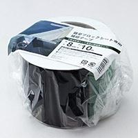 雑草ブロック専用補修テープ80mmx10m