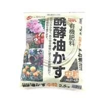 醗酵油かす(中粒)2.5kg