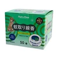 ペッツワン ペット用 蚊取り線香 50巻 線香皿付