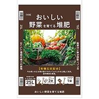 【店舗取り置き限定】おいしい野菜を育てる堆肥 25L S1